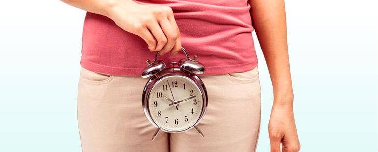 Цистит у женщин – причины, симптомы, как лечить цистит у женщин?