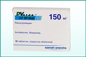 Антибиотик Рулид