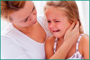 Боль при воспалении мочевого пузыря