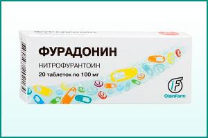 "Антибактериальный препарат ""Фурадонин"""