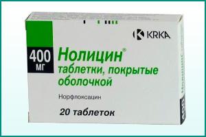 """Антибиотик """"Нолицин"""""""