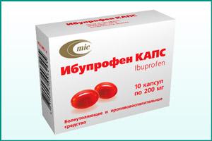 Препарат Ибупрофен