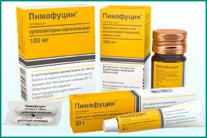 Лечебный препарат «Пимафуцин»