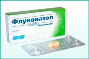 Препарат «Флуконазол»