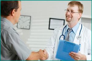 Лечение простаты в лучшей клинике в Германии