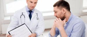 Современные методы лечения простатита
