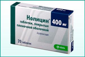 Препарат «Нолицин»