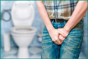 Процесс нормализации функции мочеиспускания у мужчины