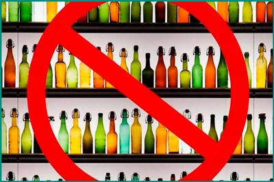 Ограничение употребления алкоголя при простатите