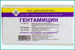 Препарат «Гентамицин»