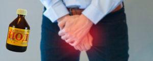 Йод в борьбе с простатитом