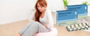 «Норбактина» при лечении цистита