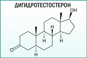 Формула дигидротестостерона