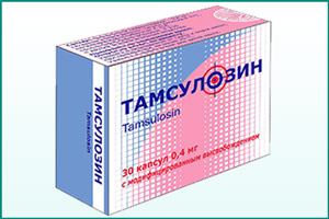 Препарат Трамсулозин