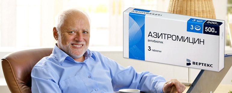 «Азитромицин»: особенности лечения предстательной железы