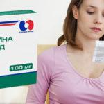 Антибиотик «Доксициклин»: можно ли пить при цистите