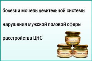 Каменное масло в медицине