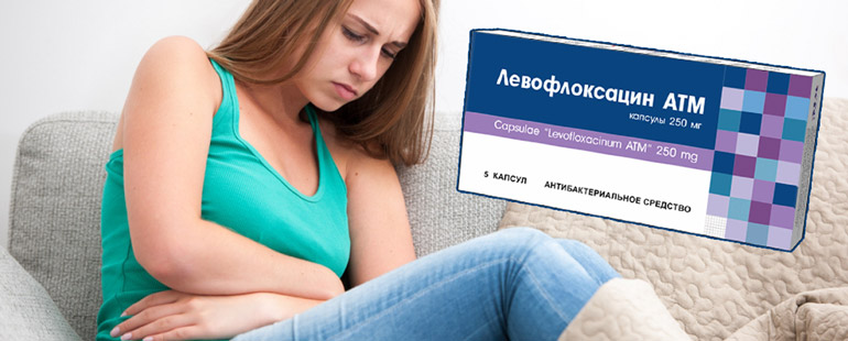 Об особенностях использования «Левофлоксацина»