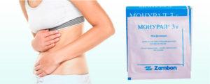 Монурал - средство для лечения цистита