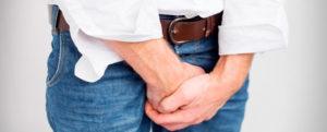 Нолицин для лечения простатита