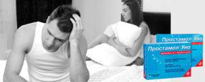 «Простамол Уно» как эффективный фитопрепарат для лечения простаты
