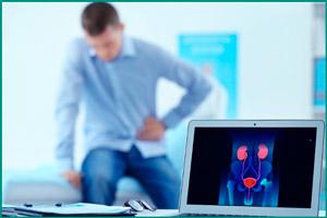 Простатит: метод диагностики
