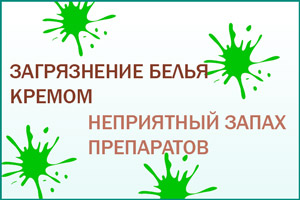 лечение простатита свечами витапрост