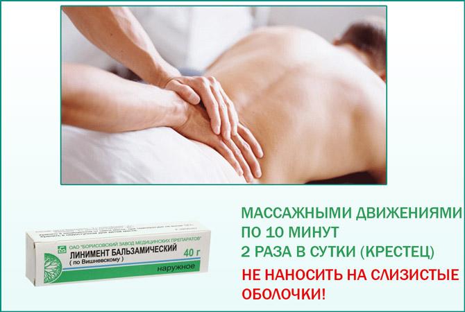 лечение простатита эхинацеей
