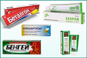 Препараты-аналоги Финалгону