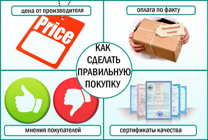 Капли от простатит: советы при покупке