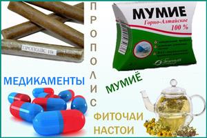 Мумие при простатите: лечение простатита мумием, мумие от простатита
