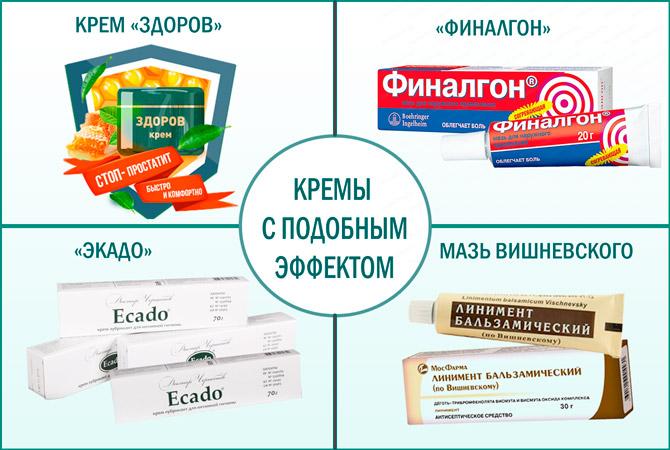 цена лекарства простеро