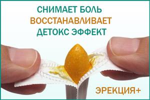 Суппозитории с прополисом от простатита