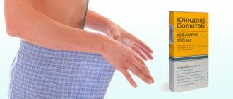 Юнидокс солютаб от простатита
