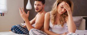 Как снять воспаление простаты