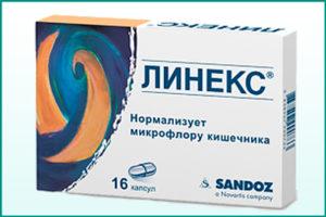 Препарат «Линекс»