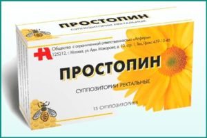 Препарат «Простопин»