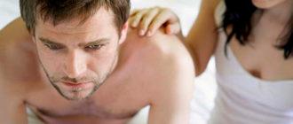 Секс против простатита