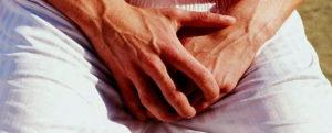 Симптомы хронического воспаления предстательной железы