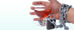 Влияние алкоголя на простату