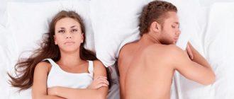 воспаления простаты у мужчин