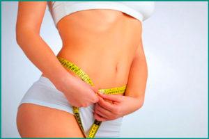 Как быстро сбросить вес?