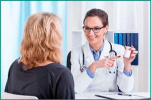 Медикаментозное лечение дизурии