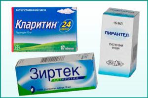 Медикаментозное лечение жжения при мочеиспускании у беременных