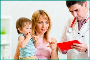 Пиелонефрит у детей раннего возраста