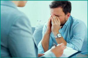Импотенция у мужчины: лечение болезни