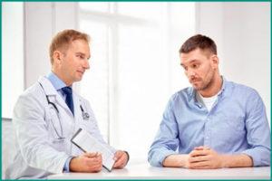 Лечение психологической импотенции. Советы уролога
