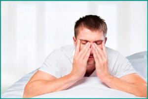 Уретрит у мужчин: симптоматика