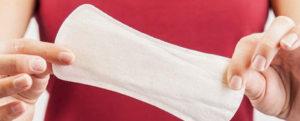 Урологические прокладки: как выбрать