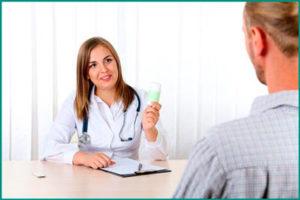 Острый постстрептококковый гломерулонефрит: лечение